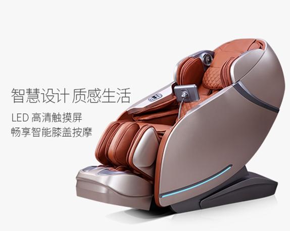 SL-100 AI智能太空椅