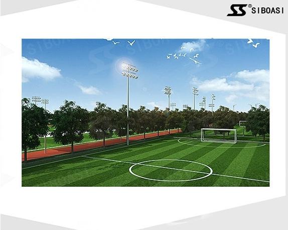 足球场地建设方案