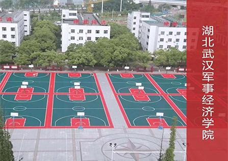 院校学府健身场地