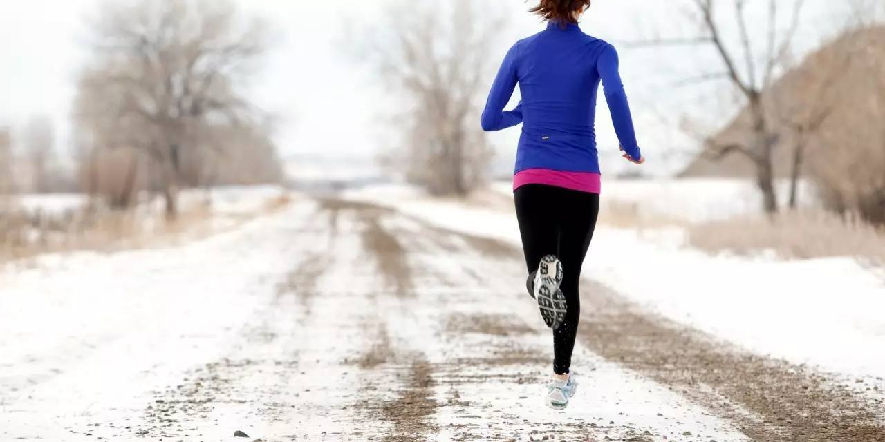 冬天冬季跑步锻炼注意事项